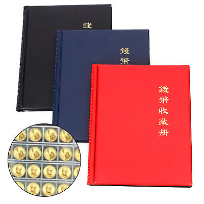 Collecting Coin Money Penny Storage Album Book with 240 Holder Case Collection