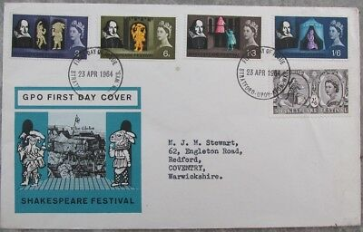 GB Stamps 1964 – Shakespeare first day cover