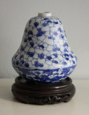 An Antique Pear Shaped Blue & White Chinese Vase