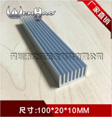 Aluminium 100*20*10mm Silver Bar Slotted Heatsink Strip Cooling Block for IC LED