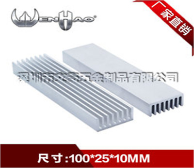 Aluminium 100*25*10mm Silver Bar Slotted Heatsink Strip Cooling Block for IC LED
