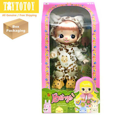 NEW Authentic 2018 Blings Kids Season2 Cat 20cm 7.87in Baby Doll Made in Korea