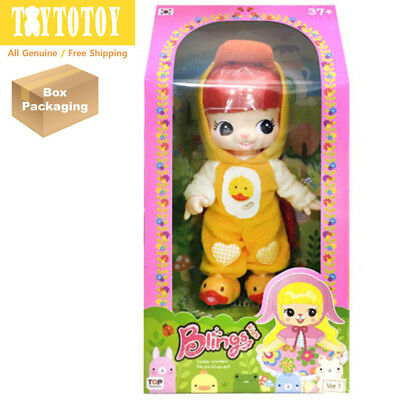 NEW Authentic 2018 Blings Kids Season2 Duck 20cm 7.87in Baby Doll Made in Korea