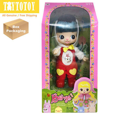 NEW Authentic 2018 Blings Kids Season2 Parrot 20cm 7.8in Baby Doll Made in Korea