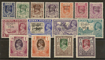 Burma 1947 Kgvi Interim Govt Set To 10R Sg68/82 Mnh