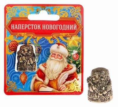 Thimble SANTA CLAUS Father Frost Solid Brass Metal Russian Souvenir Collection