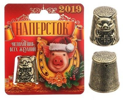 Thimble PIG with Four-leaf clover Solid Brass Metal Russian Souvenir Collection