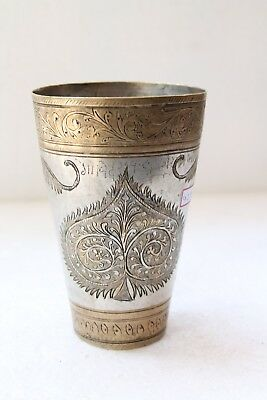 Old Vintage Rare Brass Lassi Mughal Glass Home Decor Collectible NH4285