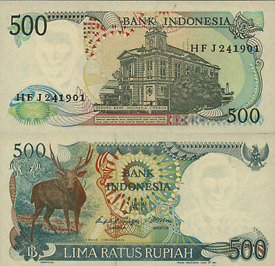 Indonesia 500 Rupiah (1988) - Deer/Bank Building/p123 UNC