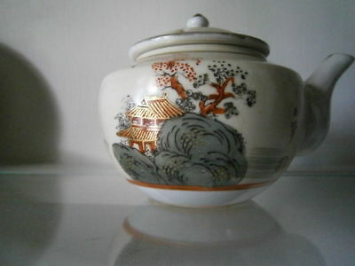 Vintage Oriental Small Hand Painted Side Handled Tea Pot Pagoda Gold Gilt Accent