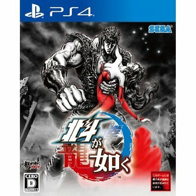Hokuto ga Gotoku (Fist Of The North Star) (Chi Ver) for PS4 Sony Playstation 4