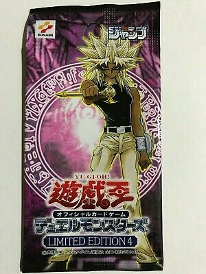 YuGiOh 2002 Limited Edition 4 Marik Pack Booster Pack SEALED Japanese