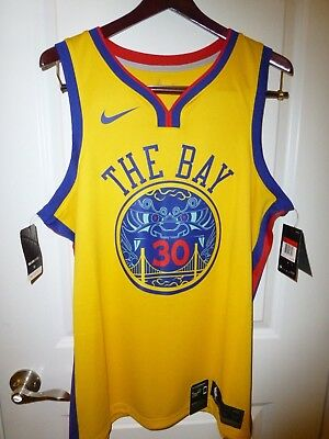 cb644734e36 MENS NIKE NBA GOLDEN STATE WARRIORS Jersey CITY EDITION SERIES STEPH CURRY  48 L