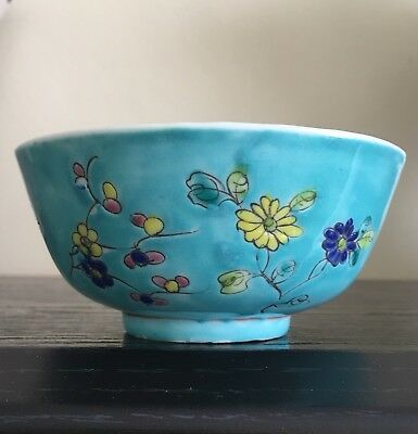 Chinese Export Turquoise Ground Bowl W/ Imperial Yellow Interior