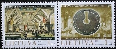 150th anniversary of National museum stamps, 2005, Lithuania, SG ref: 859 & 860