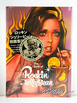 3 - 7 Days | The Birth of Rockin'Jelly Bean Hardcover Art Book EN/JP