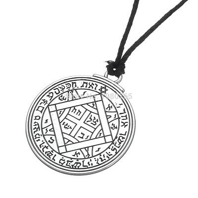Talisman of Second & Fourth Pentacle of Venus,  Key of Solomon