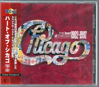 Chicago The Heart of Chicago 1982-1997 Japan CD w/obi WPCR-22030
