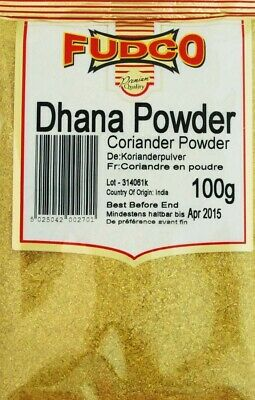 Fudco Coriander Ground 100g