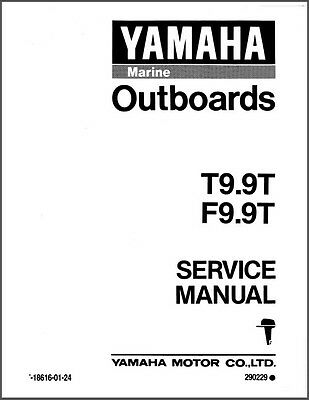 Yamaha Outboard Motors 1996 Service Repair Manuals