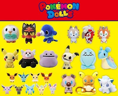 Pokemon Center Original Pokedoll 2017-2018 plush toy Plüschfigur