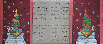 Thai manuscript / paper folding book page with double painting, Thailand, 19th c