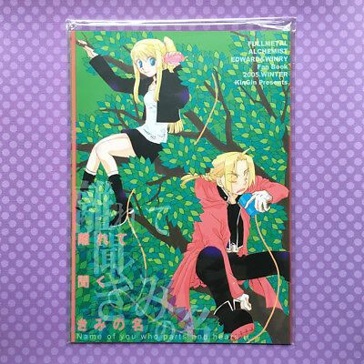 """Used Doujinshi: Fullmetal Alchemist """"Name of you who parts"""" Edward x Winry JAPAN"""