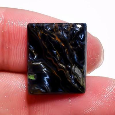 100% Natural pietersite gemstone rectangle cabochon 17x15x4 mm 10.55 ct. E-4616