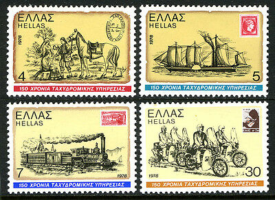Greece 1249-1252, MNH.Greek postal service.Post rider,Ship,Train,Motorcycle,1978