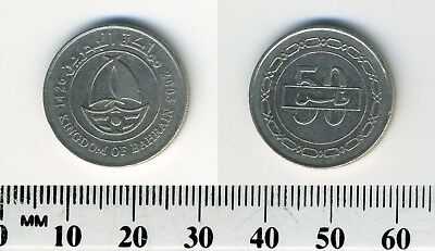Bahrain 2005 (1426) - 50 Fils Copper-Nickel Coin - Stylized sailboats