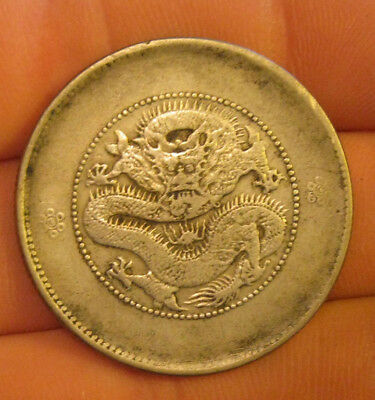 Yunnan (China) - 1911-15 Silver 50 Cents