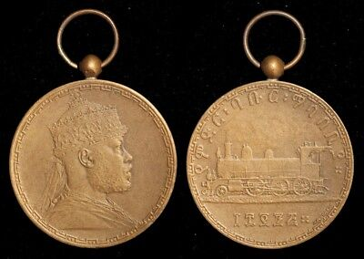 ETHIOPIA 1903 Addis Ababa to Djibouti Railway commemorative medal EE1895