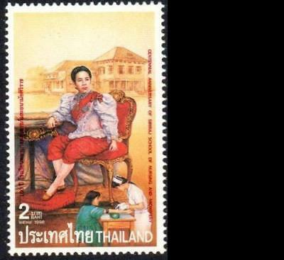 Thailand 1996 MNH MUH - 100th Anniversary Siriraj School of Nursing & Midwifery