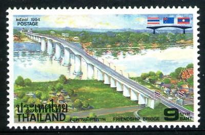 Thailand 1994 MNH MUH - Inauguration of Friendship Bridge Loas Australia