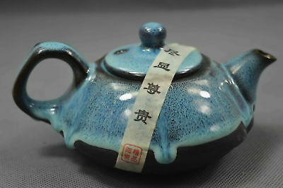 Collectable Chinese Ancient Porcelain Carve Happiness Royal Family Teapot Gift