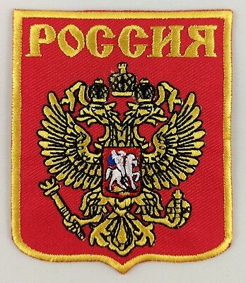 Russia Coat of Arms Shield Patch Badge Crest Embroidered Iron On Applique