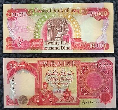 25000 IRAQI DINAR CURRENCY NOTE - FOUR NOTES by CENTRAL BANK of IRAQ(CBI).
