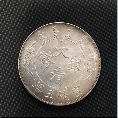1911 Chinese silver dollar,Qing xuantong Commemorative coins,100/% silver coins