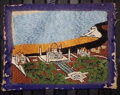 """ARABIC embroidered Mosque wall hanging 24 x 18 cm / 9 1/2 x 7"""" (VE55)"""