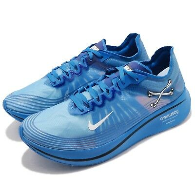 promo code d71b1 3c694 Undercover Gyakusou Nike Zoom Fly Blue Neulla Sail Mens Running Shoes  AR4349-400