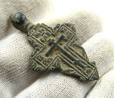 Authentic Late Medieval Bronze Cross Pendant - Wearable - G906