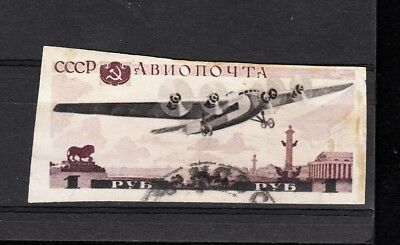 Russia Air Mail Stamp,  #570 Used,inperfored Cv 50 Euro