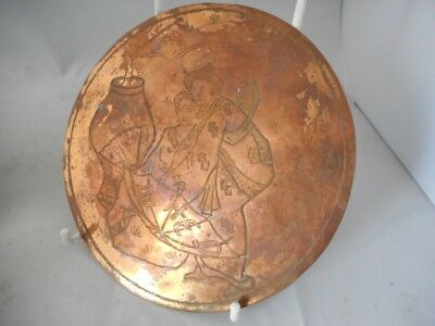 Two Different Chinese Antique Copper Discs - Dragon & People Designs