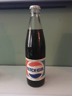 Russian, Pepsi Soda Bottle, Collector Ideas, POP, Soviet, Display, Gifts,