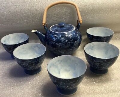 Vintage Blue And White Teapot With Five Matching Cups ~ Made In 🇯🇵 Japan