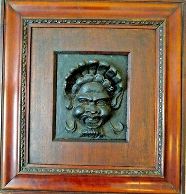 Antique European Medieval Style Framed Wood Carving - 18th Century or Older