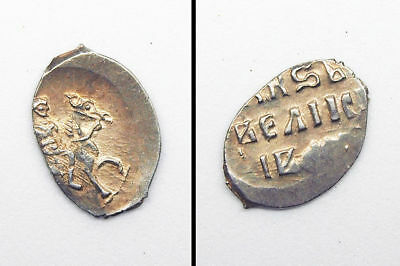 RUSSIAN MEDIEVAL EMPIRE WIRE SILVER COIN KOPEK- IVAN THE TERRIBLE 1533-1547 ( c)