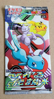 Pokémon Japanese booster pack SM3+ Shining Legends - Légendes Brillantes