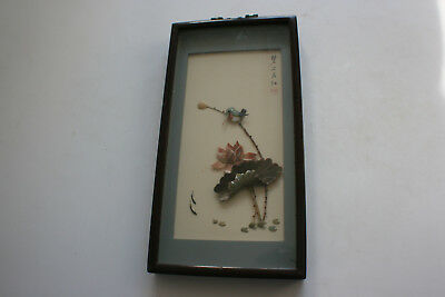 Chinese Hand Crafted 3D Shell Jade Stone Picture & Writing Wall Hanging - Framed