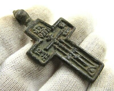 Authentic Late Medieval Bronze Cross Pendant - Wearable - H1